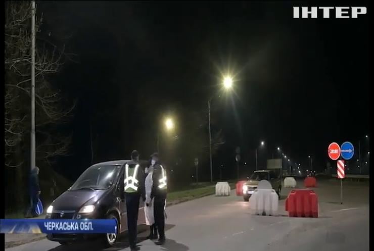 В Україні правоохоронці фіксують випадки недотримання карантину