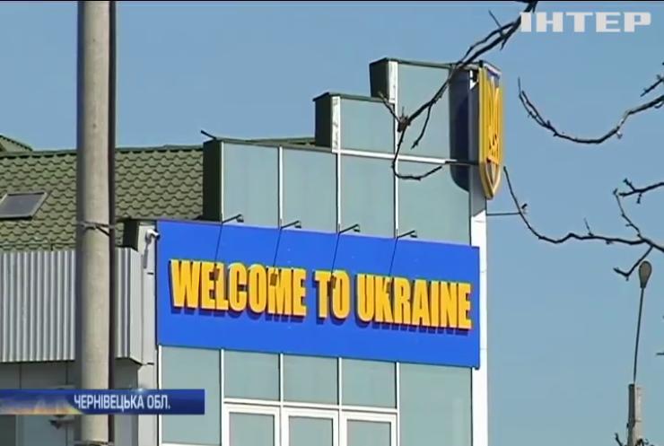 До України масово повертаються заробітчани