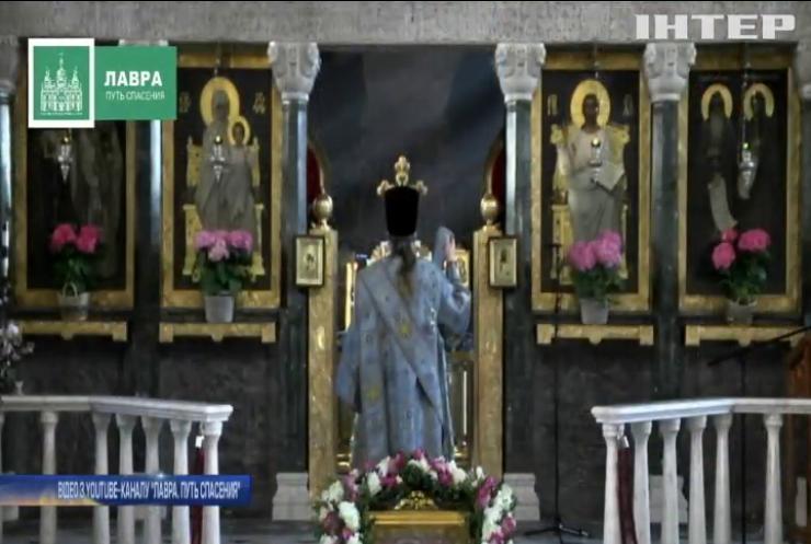 У Києво-Печерській Лаврі пройшли богослужіння з нагоди православного свята Благовіщення