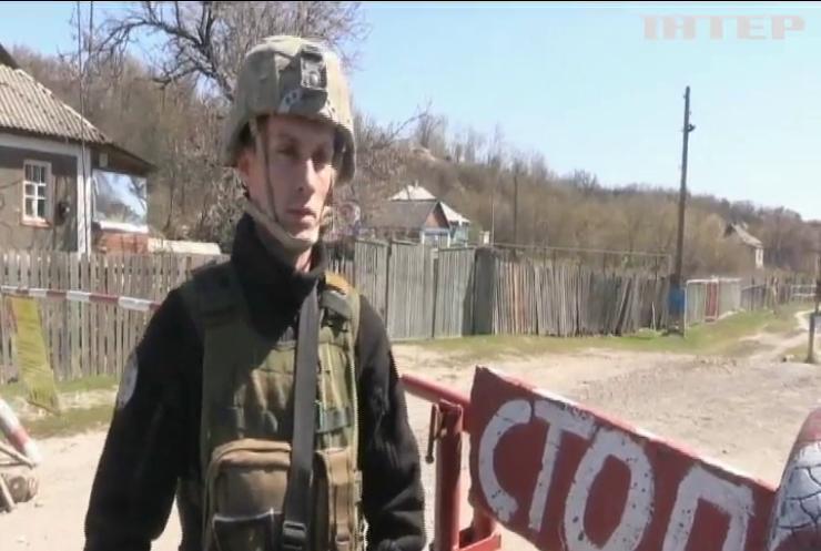 На Донбасі військові ловлять контрабандистів та порушників пропускного режиму