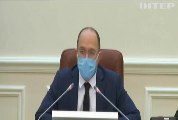 Карантин в Україні послаблять не раніше травня - Денис Шмигаль