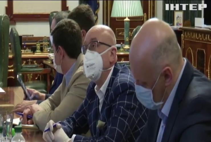 Володимир Зеленський обговорив із губернаторами та мерами боротьбу із коронавірусом