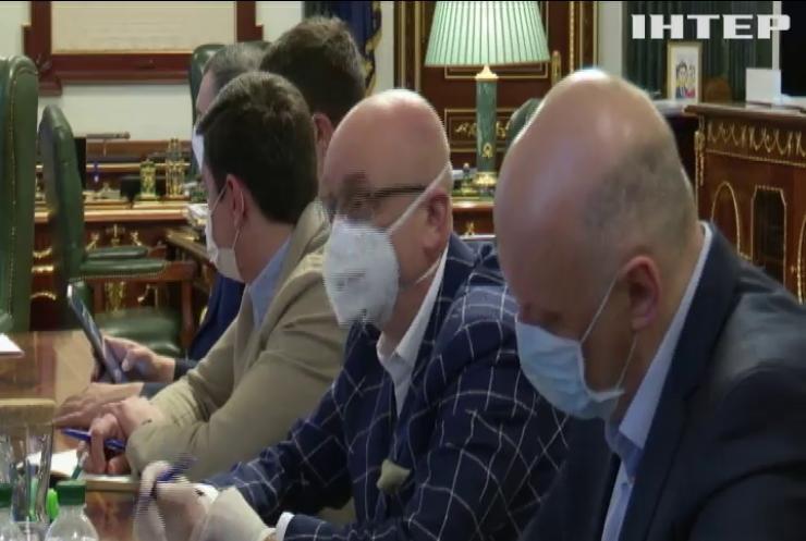 Володимир Зеленський провів нараду щодо протидії поширенню коронавірусу