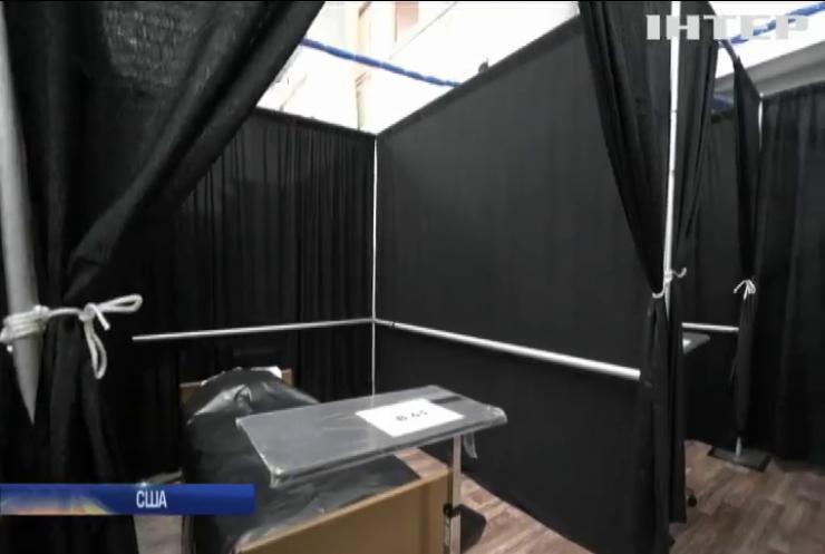 У Нью-Йорку національний тенісний центр переобладнали в тимчасовий шпиталь