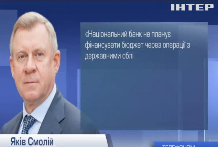 В Україні подовжують термін дії банківських карт