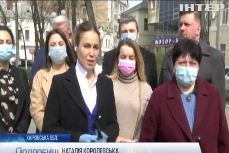 Наталія Королевська привезла у Харківську область продуктові набори, респіратори та антисептики