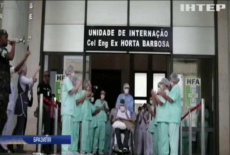 У Бразилії від коронавірусу одужав 99-річний ветеран Другої Світової війни