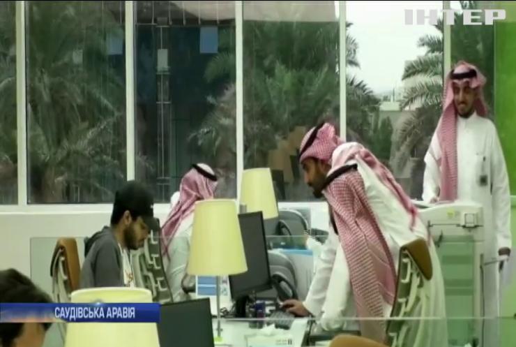 Саудівська Аравія демпінгує на світовому нафтовому ринку