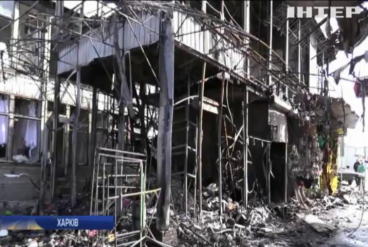 """У Харкові розслідують масштабну пожежу у торгівельному центрі """"Барабашово"""""""