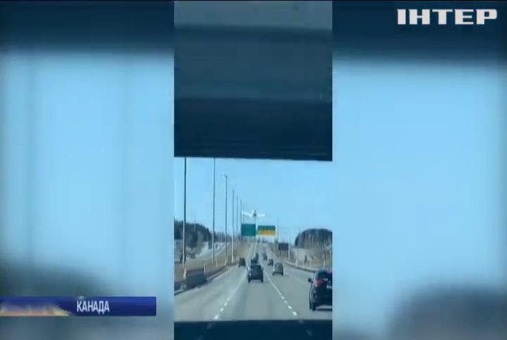 У Канаді літак здійснив аварійну посадку на автостраду (відео)