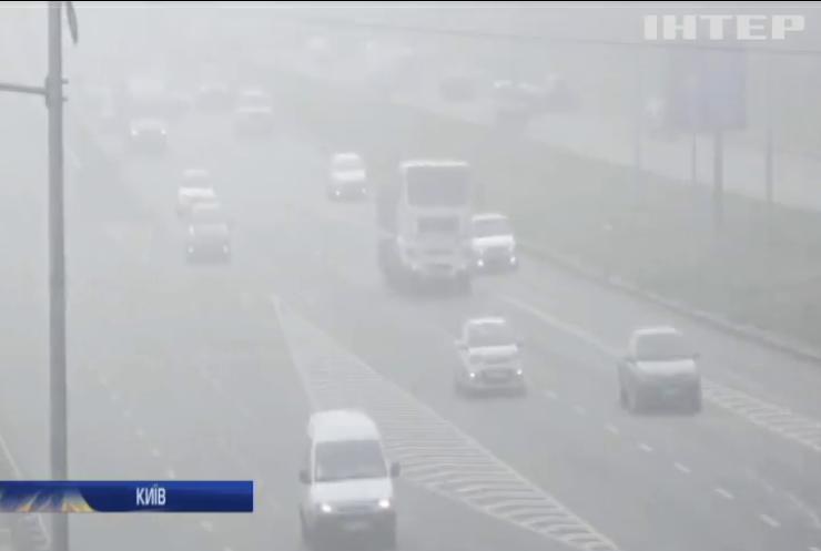 Стан повітря в Києві та області нормалізується - ДСНС