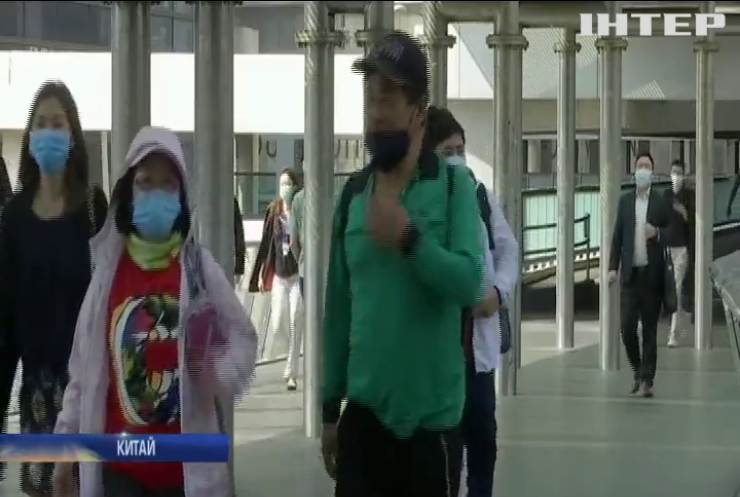 У Китаї оцінили наслідки для економіки від пандемії коронавірусу