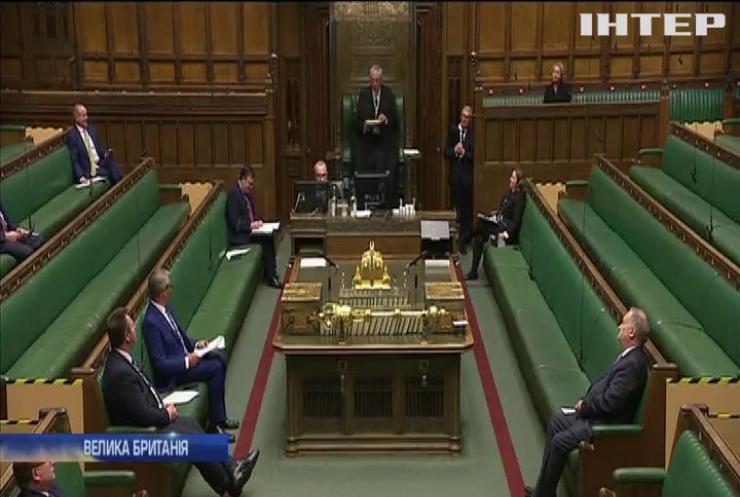 У Британії вперше в історії депутати зібралися на гібридне засідання