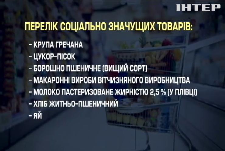 Кабмін контролюватиме ціни на гречку та парацетамол