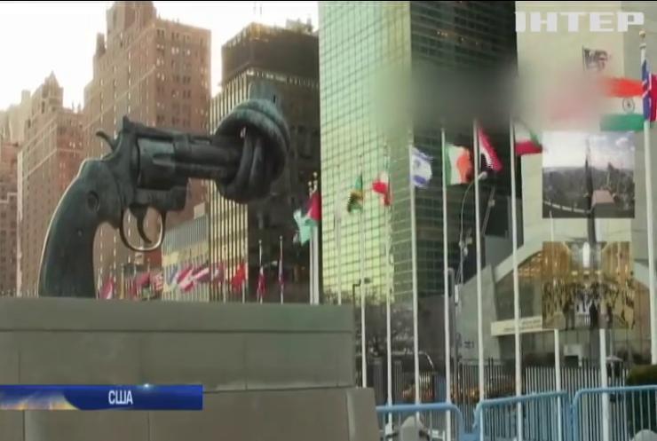 Генсек ООН закликав не обмежувати права та свободи людей під час карантину