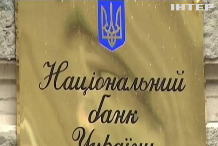 Що чекає на українську гривню