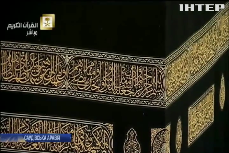 Мусульман закликали під час Рамадану молитися про припинення пандемії