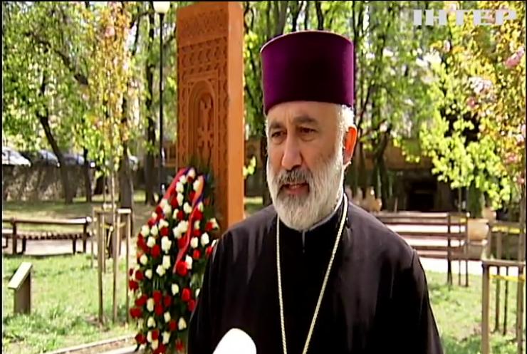 У Києві вшанували пам'ять жертв 105 річниці Геноциду вірмен в Османській імперії