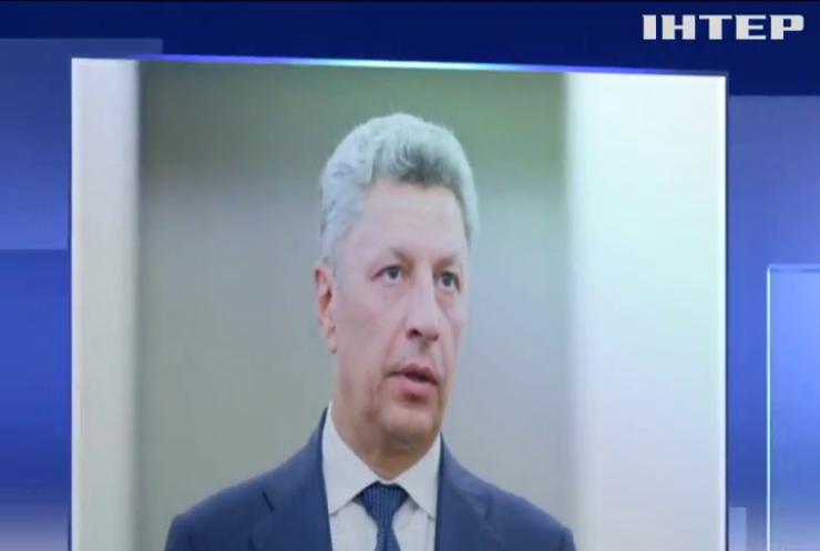 Влада має відновити права чорнобильців у повному обсязі - Юрій Бойко