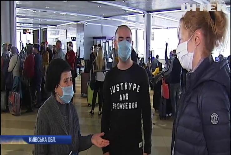 Рейс додому: Спілка вірмен України за власний кошт організувала повернення своїх співвітчизників до Єревану