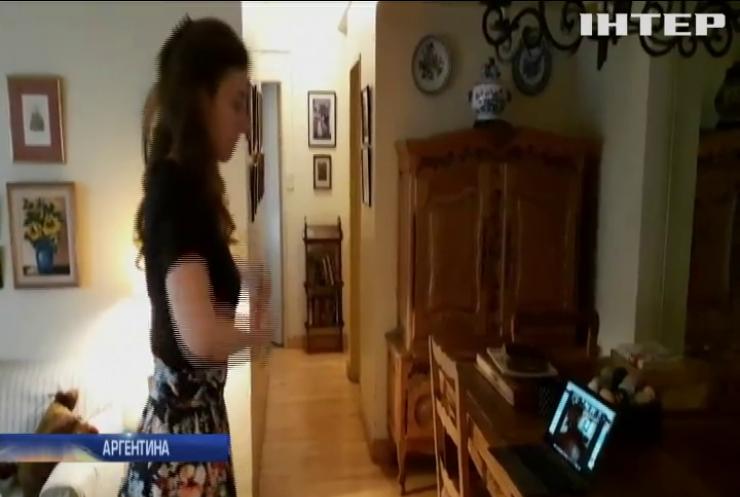 Аргентинці перенесли навчання танго до інтернету