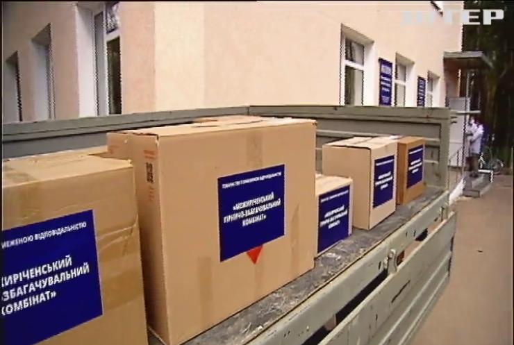 Допомога медикам: підприємства Group DF закупили найнеобхідніше для лікарів і пацієнтів на Житомирщині