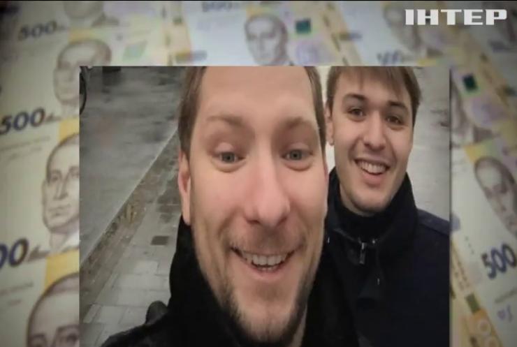 Поплічники Олега Гладковського отримали підозри від НАБУ