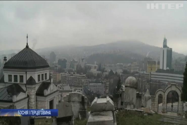 Чому Росія надіслала групу медиків у Боснію і Герцоговину