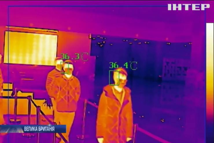 У Європі тестують термальні камери для боротьби з коронавірусом