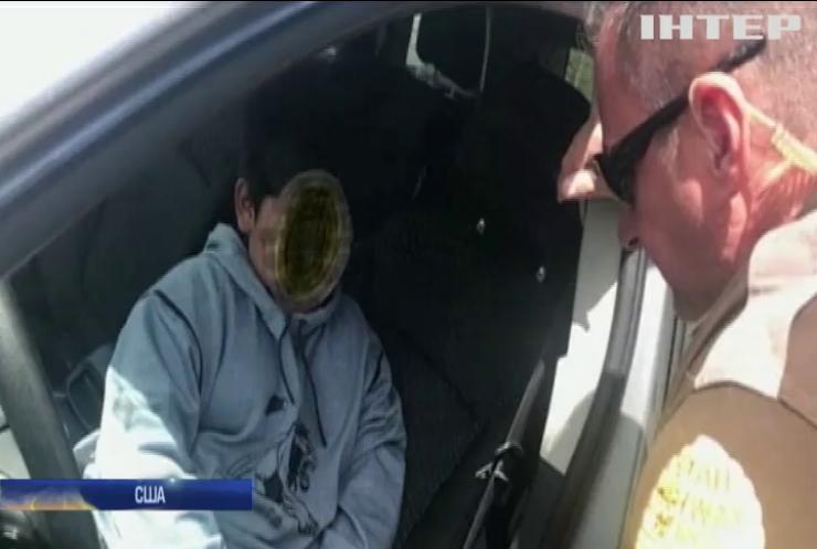 У США затримали 5-річного водія