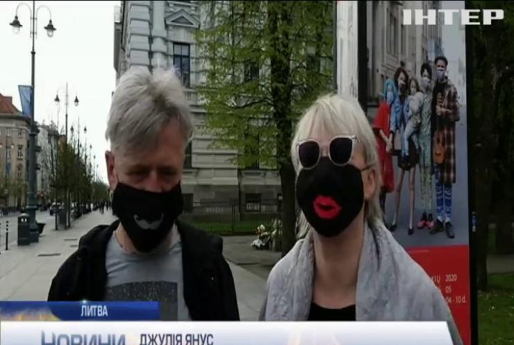 """""""Масковий тиждень моди"""" влаштували у Литві"""