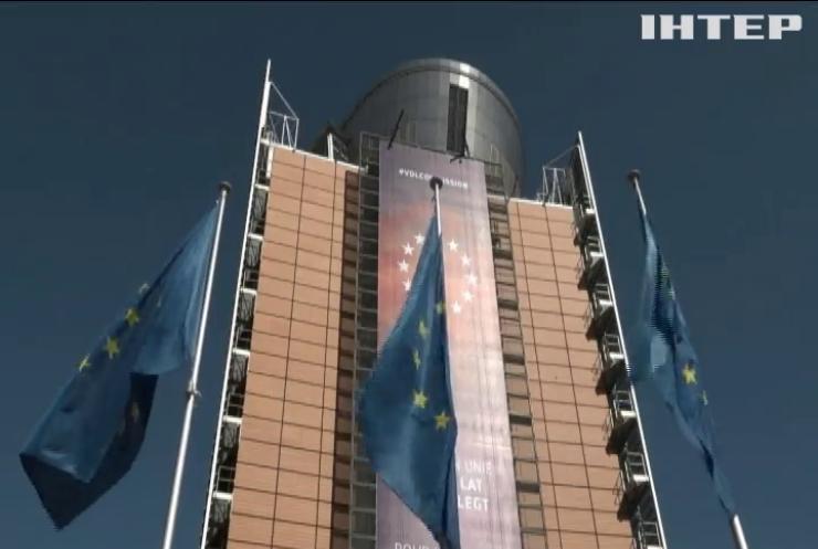 Подолання наслідків коронавірусу: ЄС надав Україні мільйони євро
