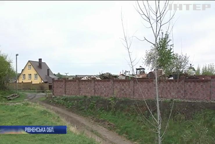 На Рівненщині зруйнували пам'ятку часів Київської Русі