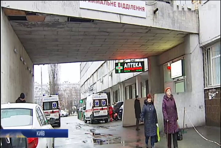 Українські медики обурені результатами скандальної медреформи