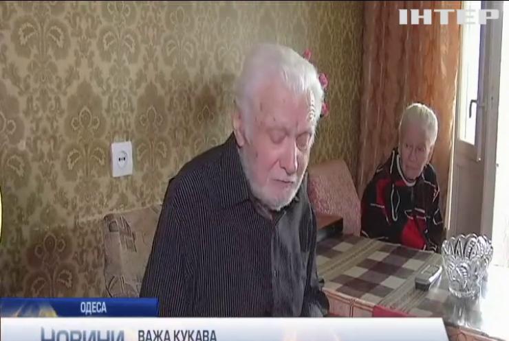 В Одесі подружжя ветеранів стали заручниками власної квартири