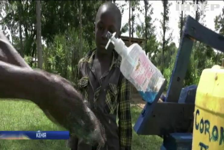 У Кенії дев'ятирічний хлопчик змайстрував дезінфектор для односельців