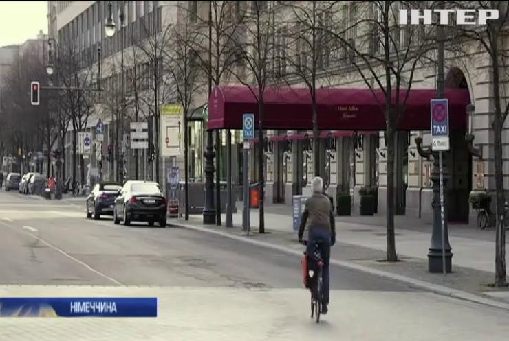 Десятки кілометрів велодоріжок: як зміниться життя європейських міст після карантину