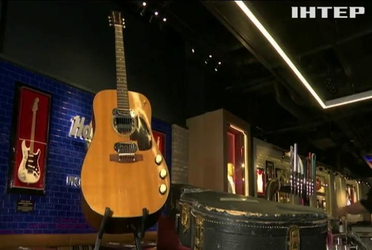 На аукціоні у США продадуть гітару Курта Кобейна