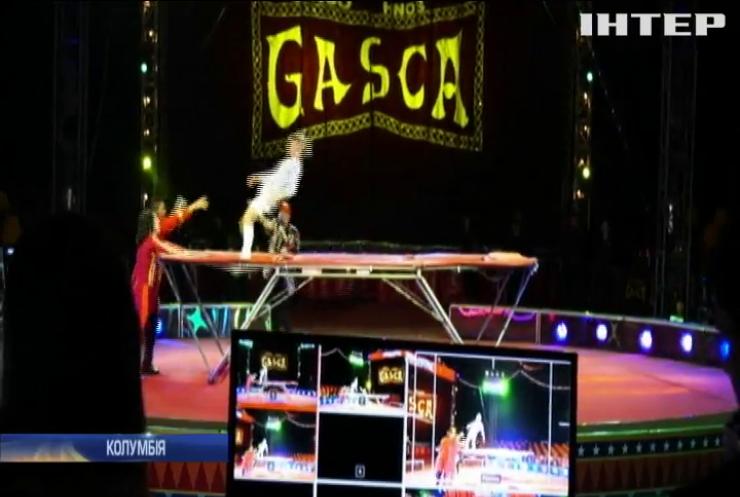 У Колумбії цирк транслює виступи в інтернеті