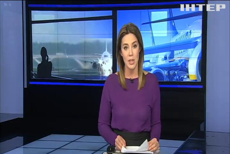 У Мінінфраструктури України пояснили, коли відновлять авіасполучення