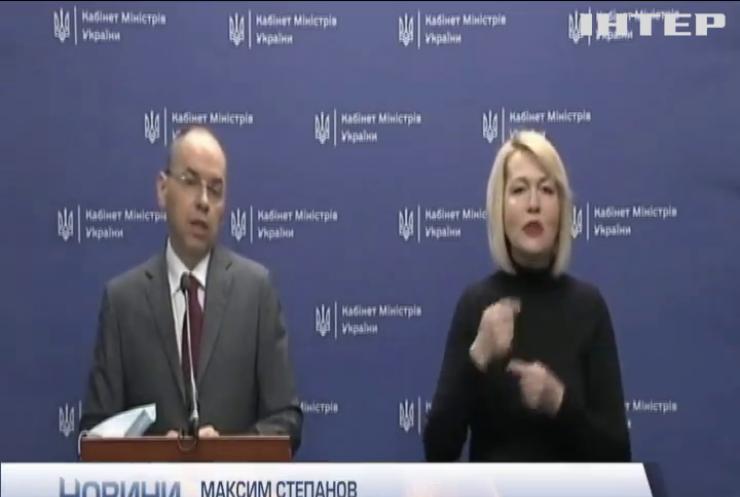 МОЗ закликає українців носити маски та користуватись дезінфекторами