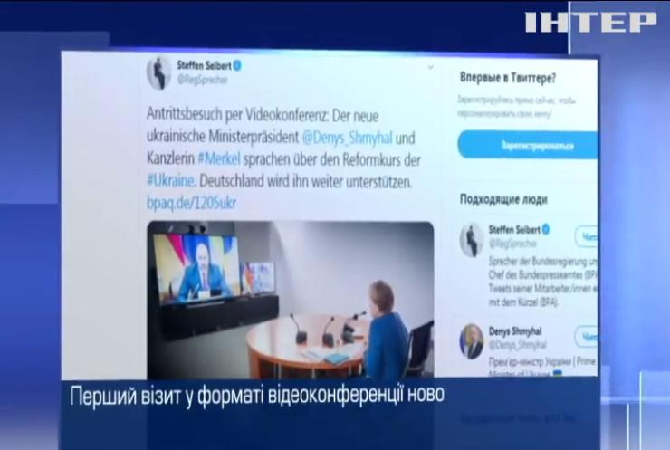 Денис Шмигаль провів перші переговори з Ангелою Меркель