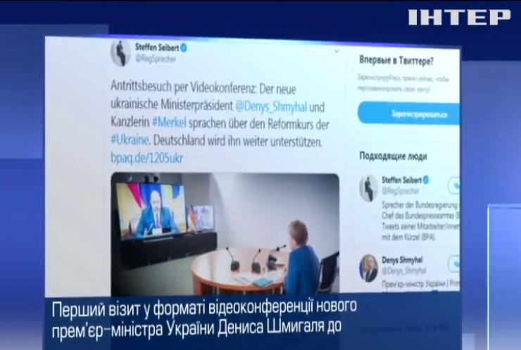 Прем'єр України провів перші переговори з німецьким канцлером
