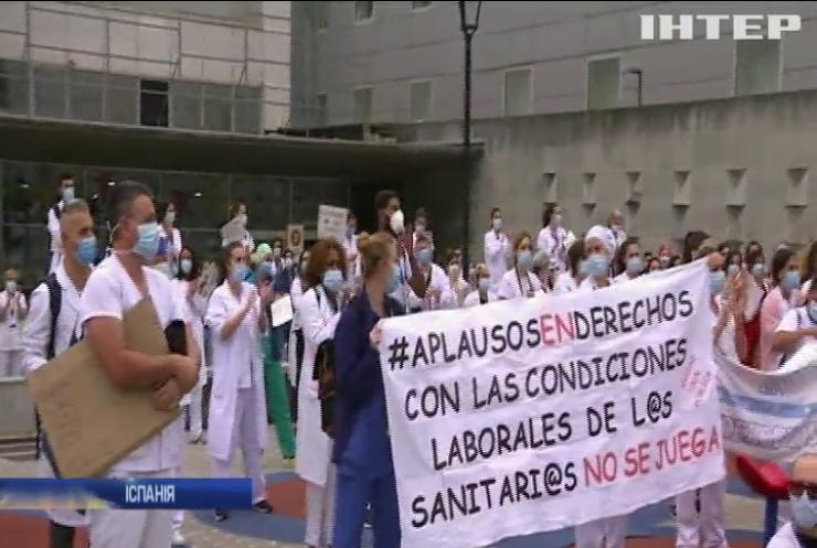 """""""Ми не герої"""": медики Барселони вийшли на масові протести"""