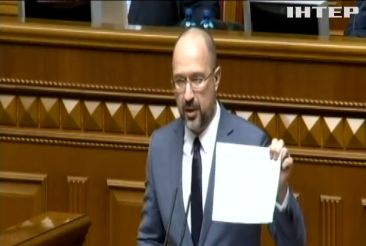 В Україні продовжать карантин - Денис Шмигаль