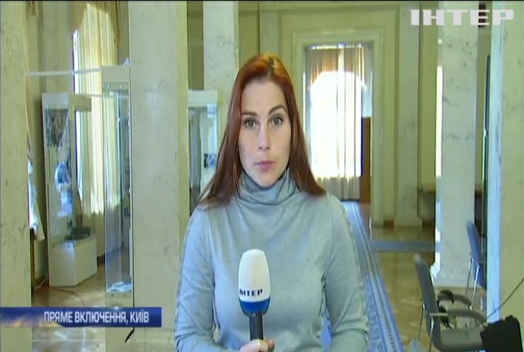 """Верховна Рада ухвалила """"антиколомойський"""" закон про банки"""