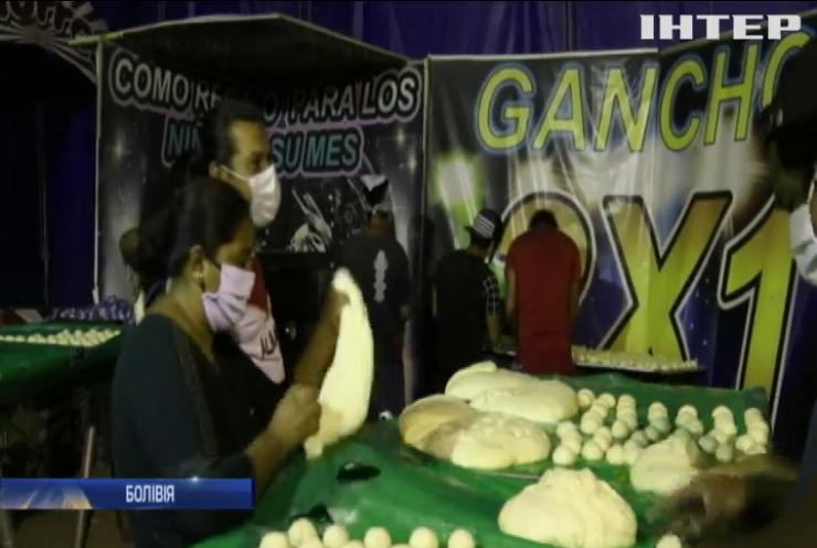 У Болівії циркові артисти вигадали рецепт виживання на карантині