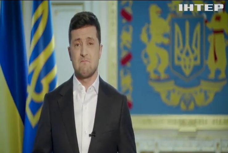 Володимир Зеленський закликав українців дотримуватись карантину