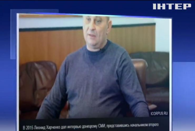 Свідка збитого МН-17 арештували в Донецьку