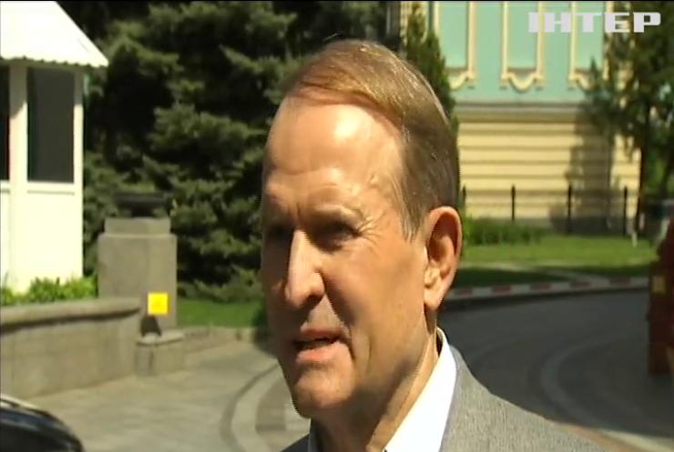 Повернення миру на Донбас залишається головним завданням України - Віктор Медведчук
